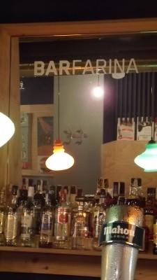 Die Bar Farrina ist eine der beliebtesten Location auf der Tapas-Route
